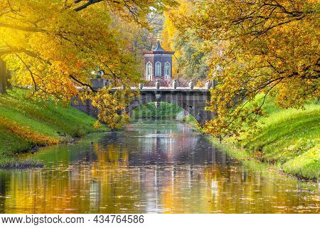 Cross Bridge And Large Chinese Bridge In Alexander Park In Autumn, Pushkin (tsarskoe Selo), Saint Pe