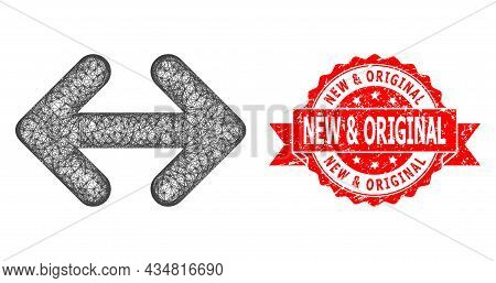 Wire Frame Exchange Arrows Horizontally Icon, And New And Original Rubber Ribbon Stamp. Red Stamp Ha