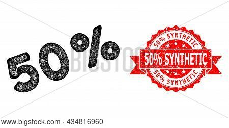 Net 50 Percents Icon, And 50 Percent Synthetic Unclean Ribbon Stamp Seal. Red Seal Has 50 Percent Sy