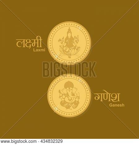 Gold Coin Vector Of Goddess Laxmi And Lord Ganesha.