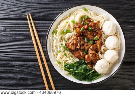Mie Ayam Pangsit Is A Delicious Indonesian Homemade Recipe For Noodles, Chicken, Meatballs Bakso Clo