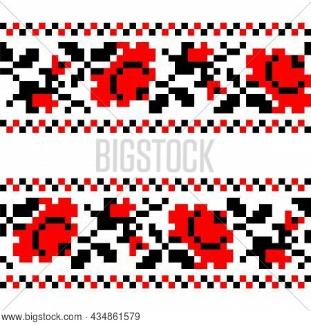 Vector Seamless Pattern With Ukrainian National Ornament. Traditional Black And Red Ukrainian Embroi