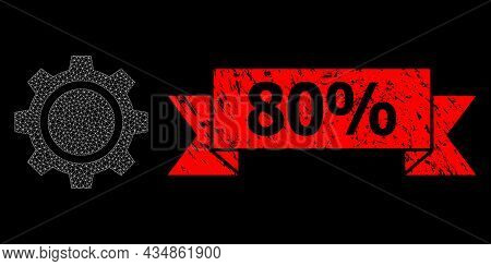 Mesh Polygonal Gear Wheel On A Black Background, And 80 Percent Dirty Ribbon Stamp Seal. Red Stamp S