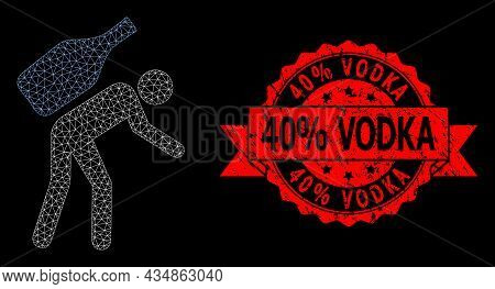 Mesh Net Wine Courier On A Black Background, And 40 Percent Vodka Dirty Ribbon Seal Print. Red Seal