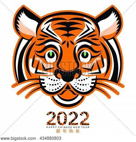 Tiger 2022 896