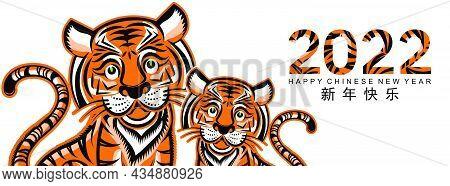 Tiger 2022 906
