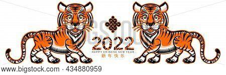 Tiger 2022 909