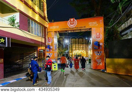 Kolkata, West Bengal, India - 23rd October, 2020 : Devotees Passing Through Gateway Of Decorated Dur