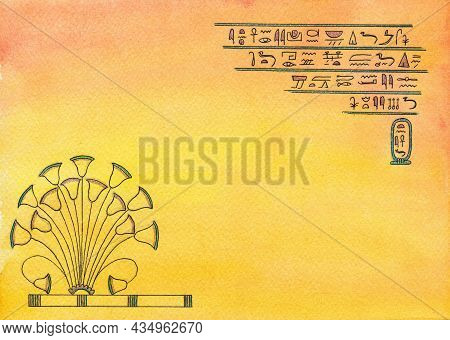 Egyptian Background With The Image Of A Bouquet Of Flowers, Vintage Papyrus Background With The Imag