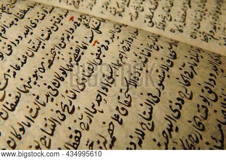 Ancient Arabic Book