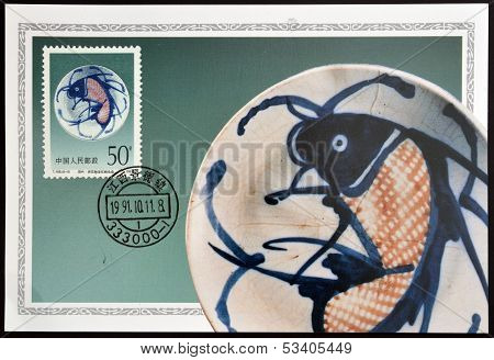 A stamp printed in China shows blue and white underglaze red plate of moder times
