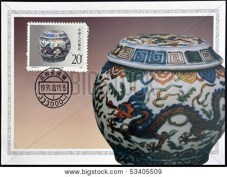 CHINA - CIRCA 1991: A stamp printed in China shows five coloured jar of ming dynasty circa 1991
