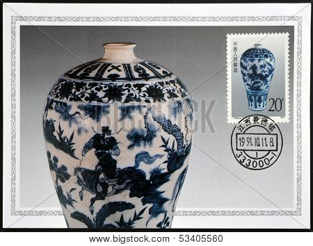 CHINA - CIRCA 1991: A stamp printed in China shows blue and white porcelain vase of the yuan dynasty