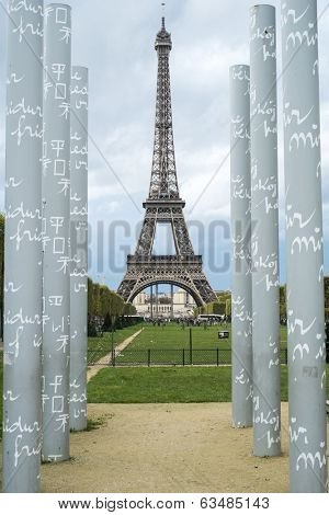PARIS, FRANCE - OCTOBER 20: The Eiffel tower framed by obelisks of the mur de la paid, in Champ de Mars. October 20, 2013 in Paris.