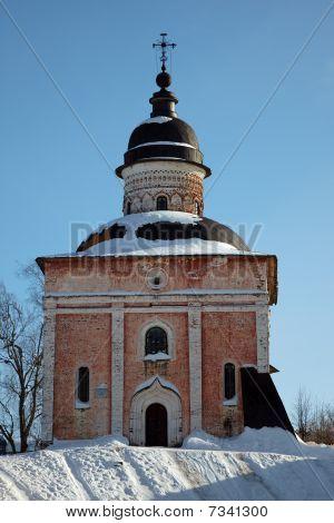 Ancient Russian Orthodox Church In Winter, Kirillov