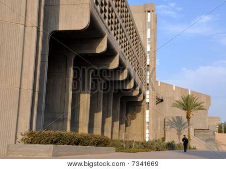 University of a name Ben-Guriona Beer-Sheva Israel
