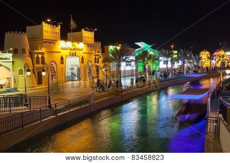 Canal At The Global Village In Dubai