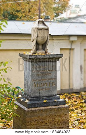 Necropolis. Tomb Andreeva, The Founder Of The Russian National Orchestra