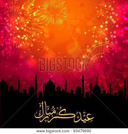 Shiny golden arabic calligraphy text Eid Mubarak on mosque silhouette and fireworks background for muslim community festival celebration.