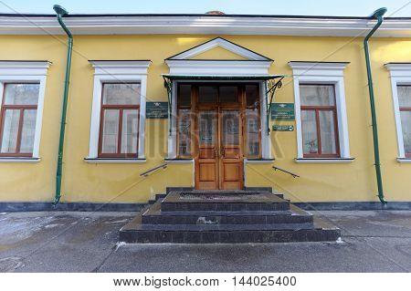 Nizhny Novgorod, Russia. - February 19.2016. Clinical and immunological laboratory on the street Minin 20. Nizhny Novgorod. Russia.