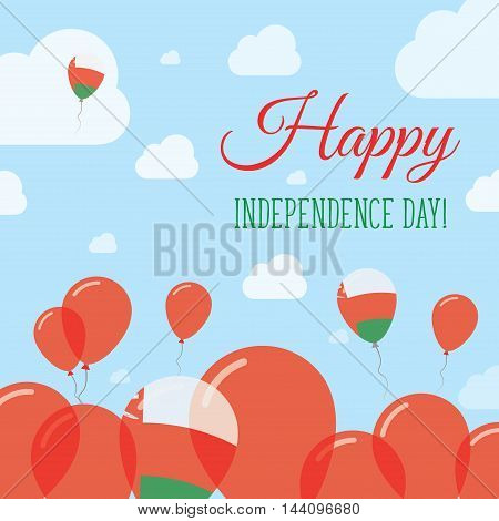 Oman Independence Day Flat Patriotic Design. Omani Flag Balloons. Happy National Day Vector Card.