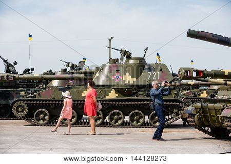 Weaponry And Military Equipment Of The Armed Forces Of Ukraine