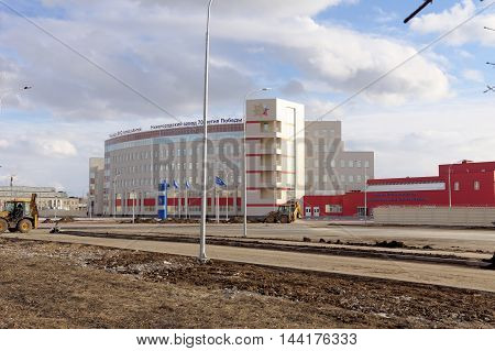 Nizhny Novgorod, Russia. - March 22.2016. Almaz - Antey Concern Nizhny Novgorod plant of the 70th anniversary of the Victory. A few days before the opening of the new plant.