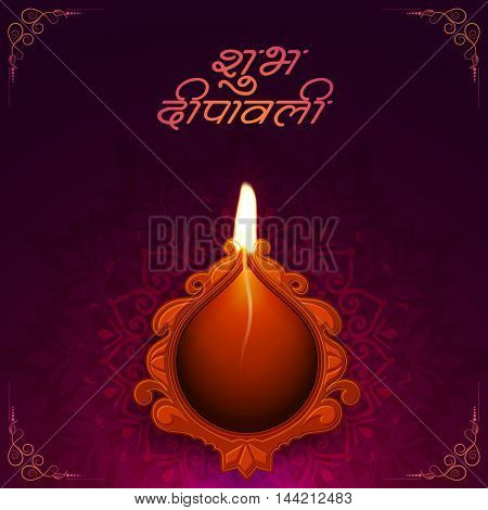Top view of Illuminated Oil Earthen Lamp on floral Rangoli, Beautiful greeting card design with Hindi Text Shubh Deepawali (Happy Diwali) for Indian Festival of Lights Celebration.