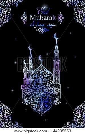 Greeting card template for Muslim Community Festival of sacrifice Eid-al-Adha with Beautiful Mosque. Vector Illustration. English translate Eid Mubarak.