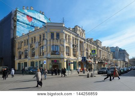 MOSCOW, RUSSIA - MARCH, 28 2016: View of the Profitable House of Moscow Merchant Society Neglinnaya street 8/10 built in 1887-1889 years is a valuable city-forming object