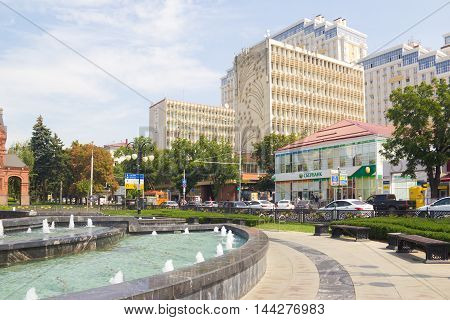 KRASNODAR, RUSSIA-AUGUST 17, 2016: The fountain in the center of Krasnodar. Krasnodar - a major city in the South of Russia