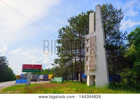 Stele of Belarus on border with Russia.