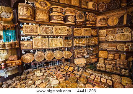 Handicrafts Made Of Birch Bar