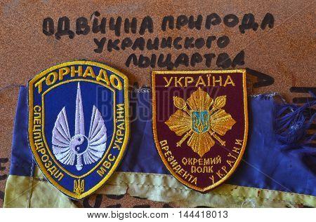 ILLUSTRATIVE EDITORIAL.Chevron of Ukrainian battalion Tornado .The battalion disbanded for pederastic rapes kids,human trafficking,marauding,executions and torture.August 24,2016 in Kiev, Ukraine