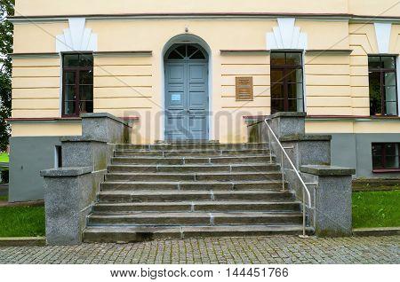 VELIKY NOVGOROD RUSSIA - AUGUST 26 2016. The building of The Novgorod Regional Universal Scientific Library in Veliky Novgorod Russia - main entrance