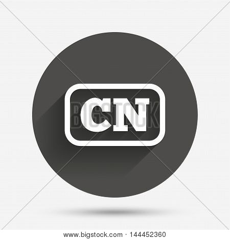 Chinese language sign icon. CN China translation symbol with frame. Circle flat button with shadow. Vector