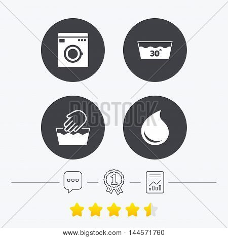 Hand wash icon. Machine washable at 30 degrees symbols. Laundry washhouse and water drop signs. Chat, award medal and report linear icons. Star vote ranking. Vector