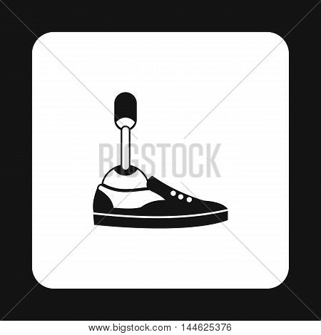 Prosthetic leg icon in simple style isolated on white background. Help people symbol