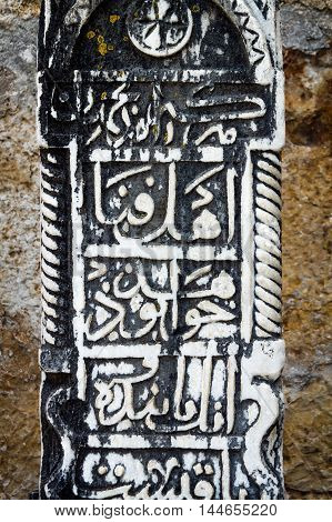 Arabic inscription on an ancient tombstone from Isa Bey Mosque in Selcuk, Turkey