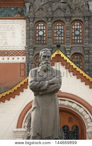 Tretyakov monument near State Tretyakov Gallery is an art gallery in Moscow, Russia, the foremost depository of Russian fine art in the world