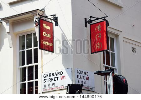 China Town London England United Kingdom - August 16 2016: Street Corner signs in centre of London's China Town