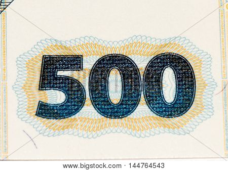 500 Congolese francs bank note of Congo. Congoles franc is the national currency of Congo