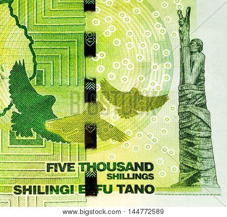 5000 Ugandan shillings bank note. Ugandan shilling is the national currency of Uganda