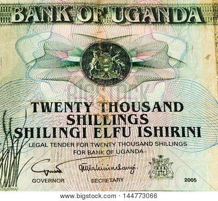 20000 Ugandan shillings bank note. Ugandan shilling is the national currency of Uganda