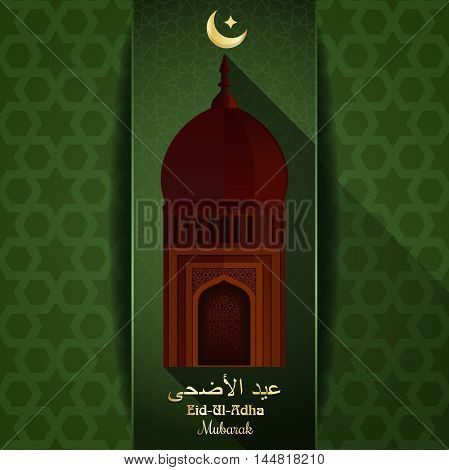 Green greeting card for Muslim Feast of Sacrifice. Arabic Islamic calligraphy of text Eid al-Adha - Festival of the Sacrifice. Eid-Ul-Adha Mubarak. Vector illustration