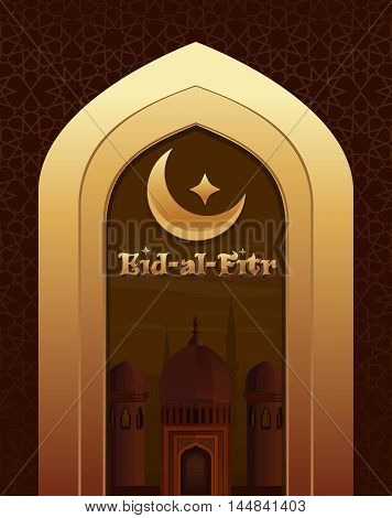 Islamic doorway view Arabian night and greeting inscription - Eid-al-Fitr. Islamic pattern for Muslim celebration. Arch in the mosque. Islamic architecture. Vector illustration