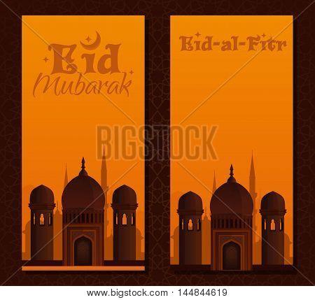Set elegant islamic template design. Arabic architecture. Eid Mubarak. Eid-al-Fitr. Islamic background. Vector illustration