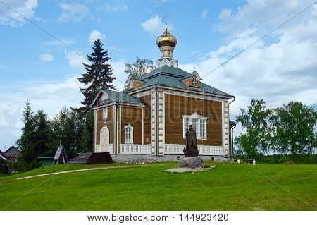 Nicholas The Wonderworker's church and monument to the Prelate Nikolay. Tver region. Russia
