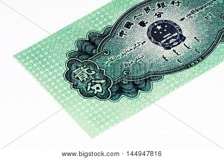 2 fen bank note of China, former currency