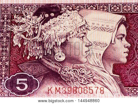 5 yuan bank note of China. Yuan is the national currency of China